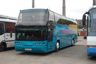 НЛА Одесса-Минск