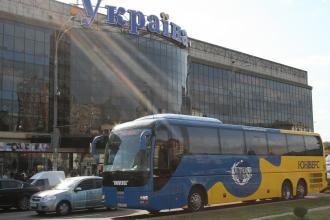 Kiev-Gdansk