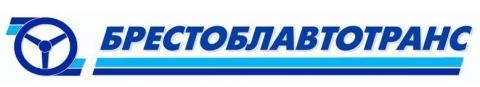 Filial «Avtomobilnyi park №9» h. Kamenets OAO «BRESTOBLAVTOTRANS»