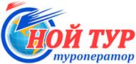 Noy-Tour